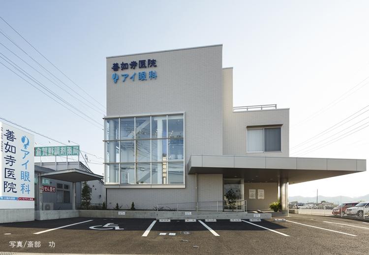 清明会善如寺医院・アイ眼科